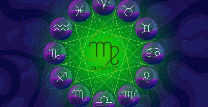 signo de virgem no mapa astral