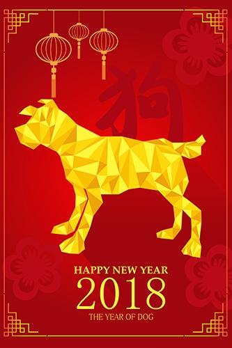 ano do cão