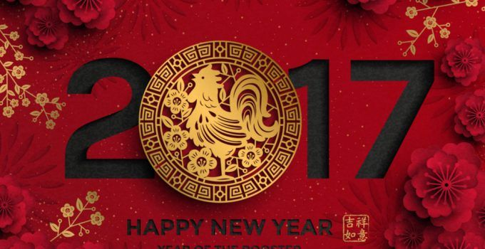 Galo no horóscopo chinês
