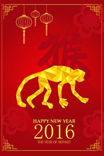 ano do macaco